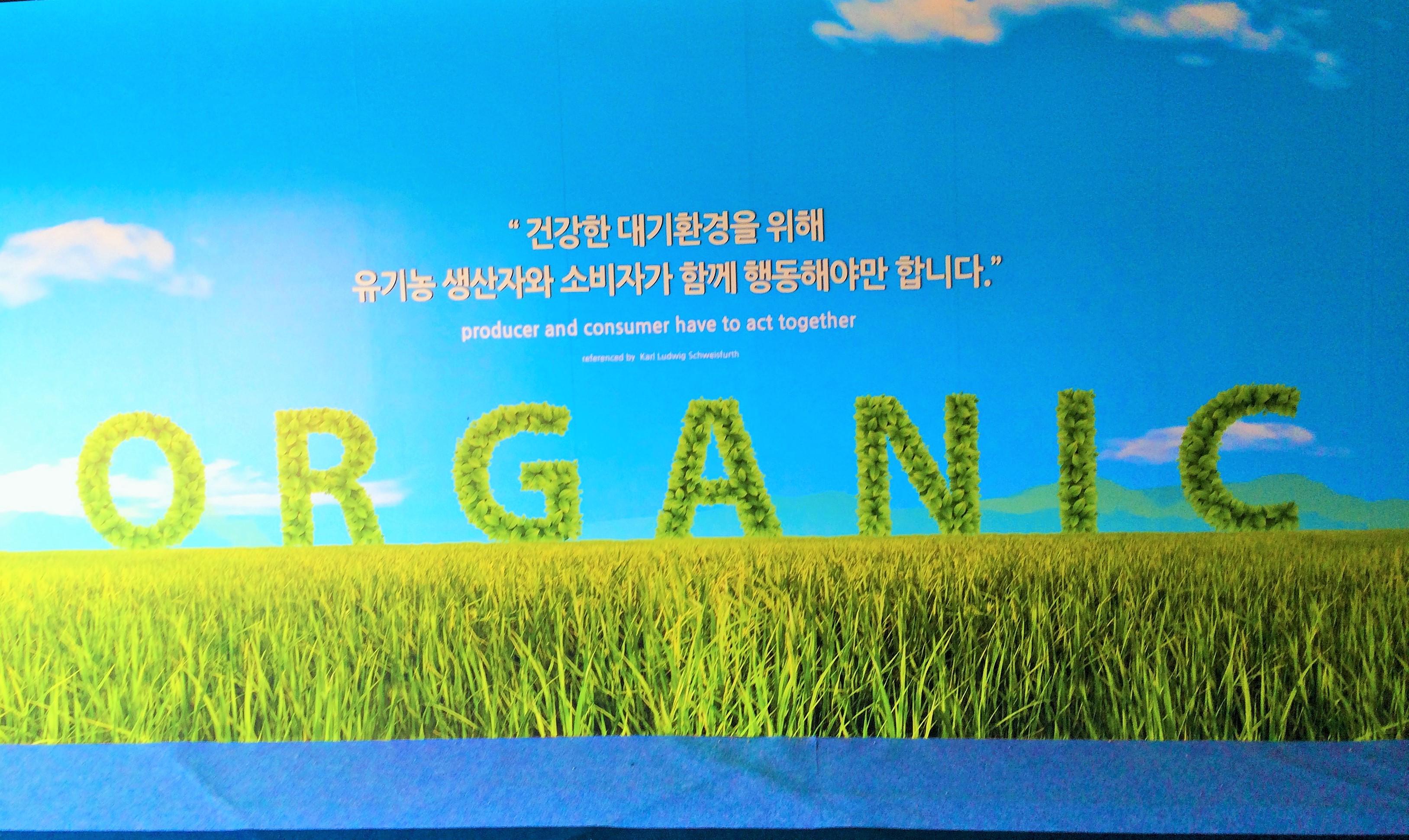 Organic  worldwide